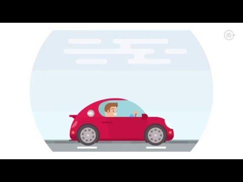 Регистрация автомобиля и проверка штрафов ГИБДД
