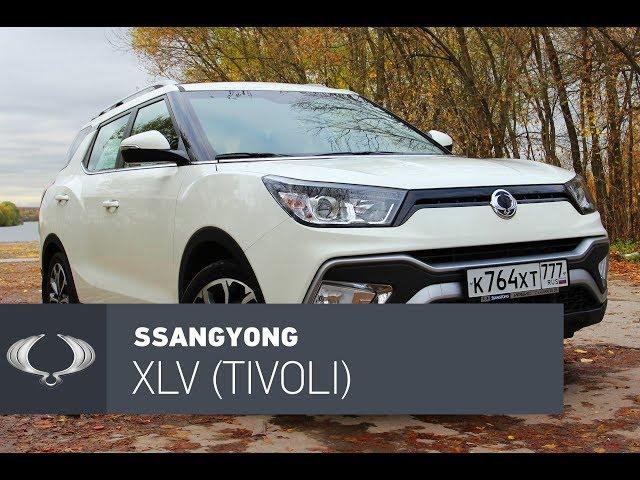 Санг енг XLV