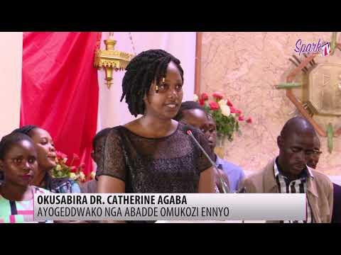 Dr Catherine Agaba ayogeddwako nga abadde omukozi ennyo