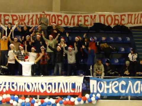 ALFA волейбольный суппорт №1 в России / Russian volleyball ultras №1 онлайн видео