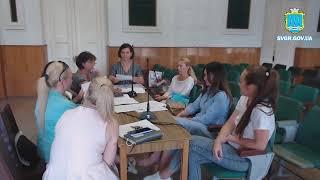 Засідання комісії з проведення конкурсного добору на вакантну посаду директора МПК 05.08.21