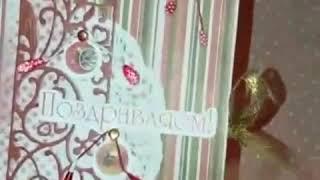 Новоголние шоколадницы с кармашками для чая   Скрапбукинг