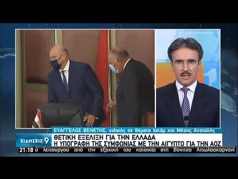 Ε.Βενέτης (Ειδ.σε θλέματα Ισλάμ-Μ.Ανατ.) | Κλιμακώνει την ένταση η Τουρκία | 17/08/2020 | ΕΡΤ