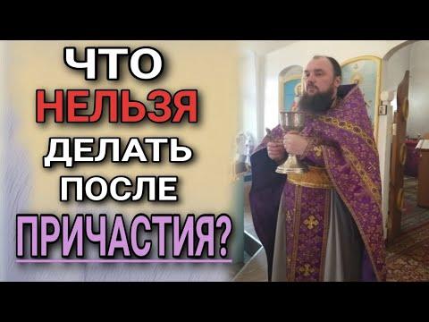 Православные молитвы на все случаи