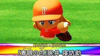 20XX年公開予定!nebo channel最後の投稿動画のPV