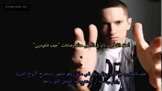 Eminem Ft Rihanna The Monster مترجمة مع الفيديو الأصلي   YouTube