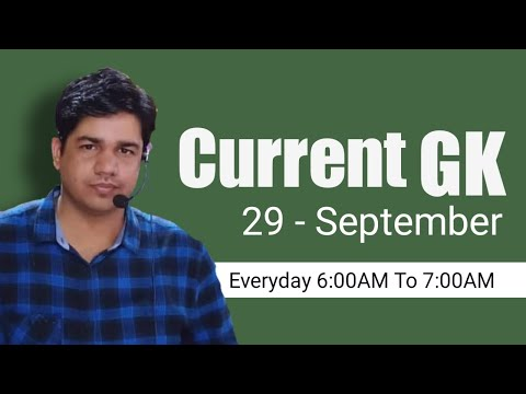 Current GK || By Subhash charan