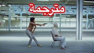 Childish Gambino - This Is America مترجمة عربي