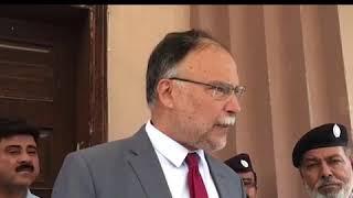 Opposition NRO nahi mang rahi, Ahsan Iqbal