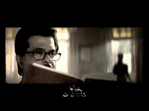 Black & White (2008) Trailer