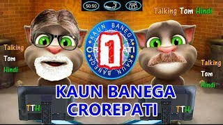 Kaun Banega Crorepati Funny Comedy - Talking Tom Hindi - Talking Tom Funny Videos - KBC Funny Video