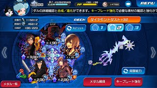 Khux Best Keyblade Setup Free Video Search Site Findclip