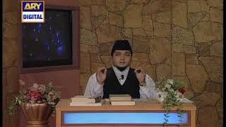 Iqra: Surah Al-Muminoon Ayat 104 – 111 – 11th November 2018