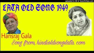 Agre Ko Ghaghro Mangwade Lata old is gold song - YouTube