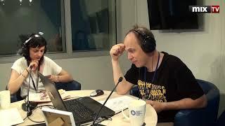 Эфир на Radio Baltkom о ЧМ по футболу. #MIXTV