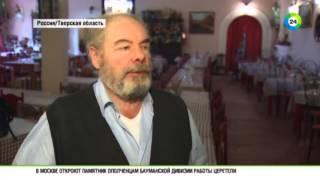 Российские сыровары_Агромаш производитель оборудования для сыра