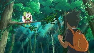 Pokémon the Series: Sun & Moon—Ultra Legends Trailer