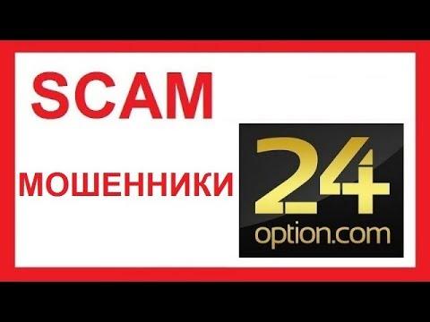 Бинарные опционы на московской бирже