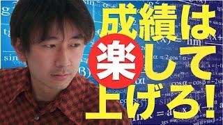 熊本の学習塾塾長が教える「ホッブズとリヴァイアサン」