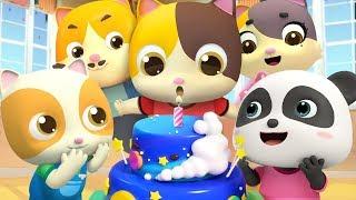 Happy Birthday Song 2   Beach Song, Colors Song   Nursery Rhymes   Kids Songs   BabyBus