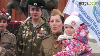 """""""Марафон Победы"""""""