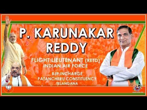 P  Karunakar  Reddy   Flight lieutenant Retd bjp incharge  patancheru constituency