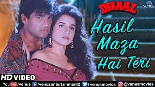 Hasil Mazza Hai Teri - HD VIDEO | Dhaal | Suniel Shetty