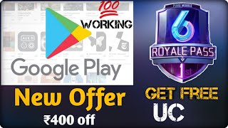 Unlimited free Google play store gift card || unlimited free