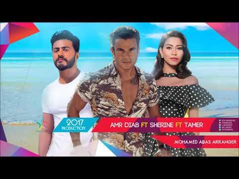 ديويتو عمرو دياب وتامر حسنى وشيرين Duet Amr Ft Tamer Ft Shirine