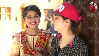 Kiya Khala Aur Hakeem Ka Koi Chakkar Hai? | Comedy Scene |Akkar Bakkar | Aaj Entertainment