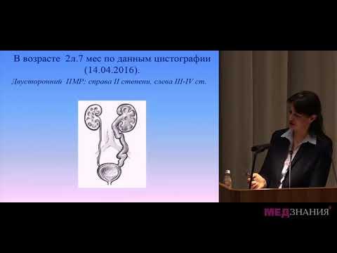 07 Клинический случай рефлюкс – нефропатии