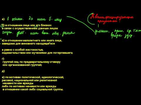 310  Умышленное причинение средней тяжести вреда здоровью  Причинение вреда здоровью в состоянии аф