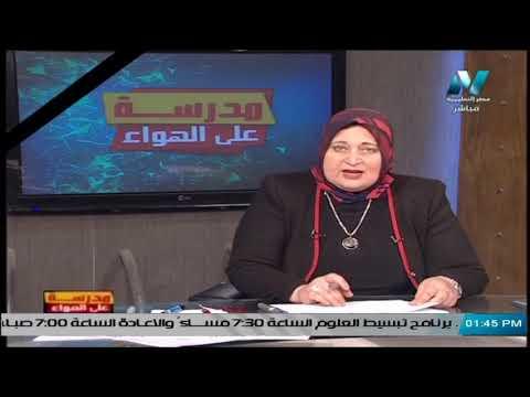 رياضيات لغات الصف الثالث الاعدادي 2020 (ترم 2) الحلقة 4 - The General Rule | دروس قناة مصر التعليمية ( مدرسة على الهواء )  | الرياضيات الصف الثالث الاعدادى الترم الثانى | طالب اون لاين