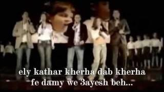 أمي ثم أمي - من تعديلي Mom Then Mom - Arabic Song With Translation