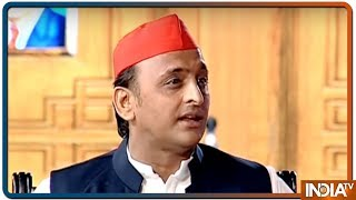 Akhilesh Yadav in Aap Ki Adalat: Mahagathbandhan not