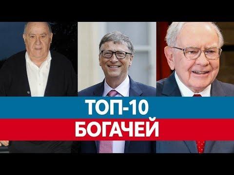 Россия самая богатая страна мира