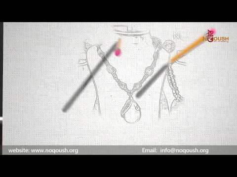 تعلم فن الحلى والاكسسوار اكاديمية نقوش للفنون اليدوية