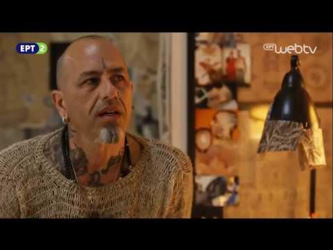 Τα Στέκια – «Το Στούντιο Δερματοστιξίας – Το Τατουατζίδικο» 19Οκτ2017 | ΕΡΤ