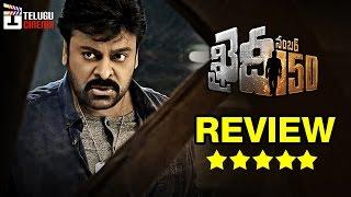 Khaidi No 150 REVIEW  Chiranjeevi  Kajal  Ram Charan  DSP  KhaidiNo150  Telugu Cinema Review