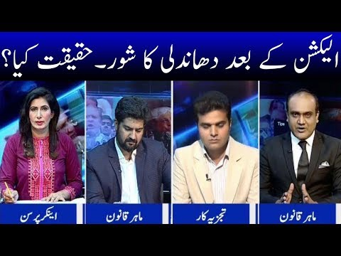 Hot Line | Special Transmission | 27 July 2018 | Kohenoor News Pakistan
