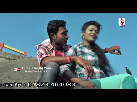 কি ওয়াদা দিলা আঁর হাতত রাখি হাত | Singer Akhi Moni | Three Star Cd Plus | Ctg Song | 2018