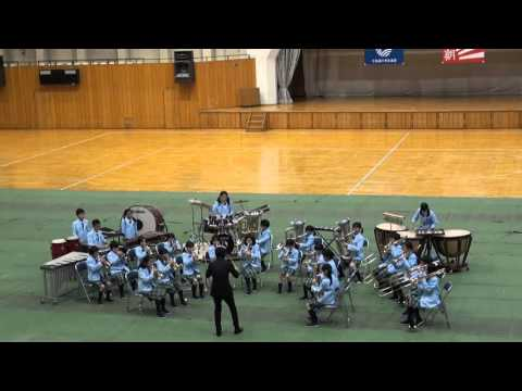 Abashiri Elementary School
