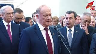 Зюганов принял участие в открытии выставки