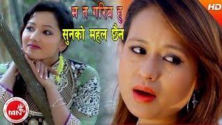 New Nepali Lok Dohori Song Video Jukebox || Bhawana Music Solution