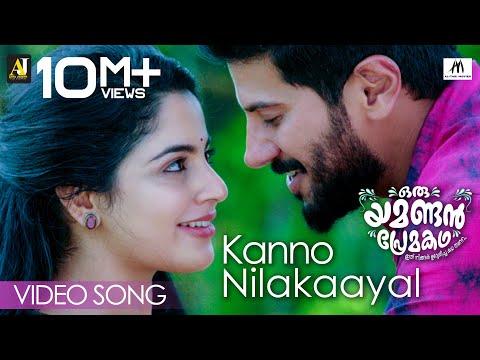 Kanno Nilakayal Song - Oru Yamandan Premakadha - Dulquer