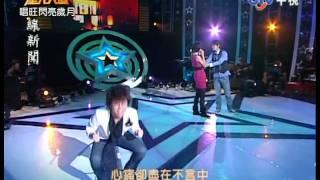 (HD)20091023 超級星光大道-歌中劇-花系列-曾沛慈&周定緯&孫自佑