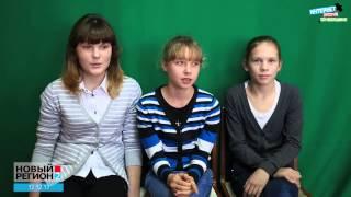 Дети  о Конституции России