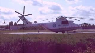 preview picture of video 'Der grösste Hubschrauber der Welt in Eggenfelden - nach der Landung'