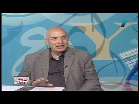 لغة عربية الصف الثالث الثانوى 2019 - مراجعة ليلة الامتحان الدور الثاني - الحلقة (2)