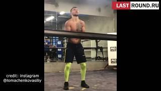 Как тренируется Василий Ломаченко /Amazing training of Vasyl Lomachenko